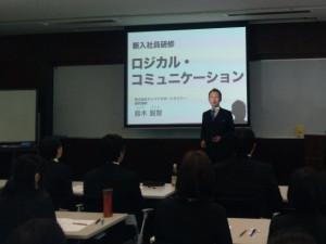 鈴木鋭智(すずきえいち)のSMBC講演